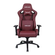 Anda Seat Kaiser Series Premium Big and Tall High-Back Gaming Chair, Dark Red (AD12XL-02-AB-PV/C)