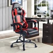 Furniture R Ergonomic Reclining/Swivel Gaming Chair, Blythewood