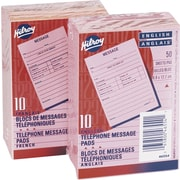 "Hilroy Telephone Message Pads, 3-1/2"" x 5"", 50 Sheets"