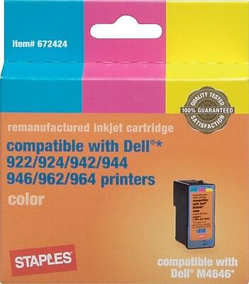https://www.staples-3p.com/s7/is/image/Staples/s0197892_sc7?wid=512&hei=512