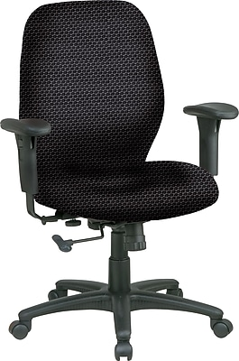 Office Star® Fabric Managers Office Chair, Graphite, Adjustable Arm (3121-320)