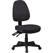 Office Star Custom Ergonomic Armless Chair, Ash