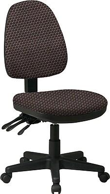 Office Star Custom Ergonomic Armless Chair, Taupe