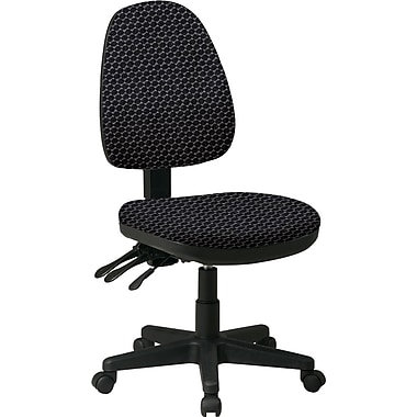 Office Star Custom Ergonomic Ratchet Back Armless Chair, Graphite