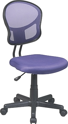 Office Star Fabric Computer and Desk Office Chair, Purple, Armless Arm (EM39800-512)