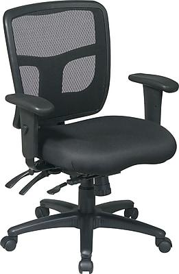 Office Star™ Fabric Executive Office Chair, Black, Adjustable Arm (92893-30)