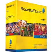 Rosetta Stone – Chinese (Mandarin) v4 TOTALe, Level 1 (Chinois, niveau 1 Manda