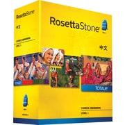 Rosetta Stone Chinese (Mandarin) v4 TOTALe - Level 1