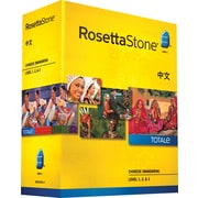 Rosetta Stone – Chinese (Mandarin) v4 TOTALe, Level 1, 2 & 3 Set (Chinois, niv
