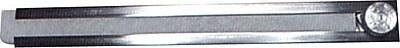 King Tool® Flat Standard Soapstone Holder, Steel, 5 in (L) X 1/2 in (W) X 3/16 (T)