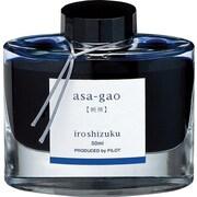 Pilot Iroshizuku Fountain Pen Bottled Ink, Asa-Gao Dark Blue (69203)