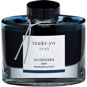 Pilot Iroshizuku Fountain Pen Bottled Ink, Tsuki-Yo Teal (69205)