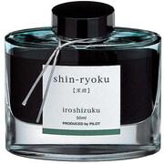Pilot Iroshizuku Fountain Pen Bottled Ink, Shin-Ryoku Green (69214)
