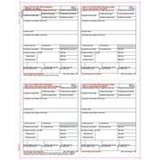 """TOPS® W-2 Tax Form, 1 Part, Employee's copies cut sheet, White, 8 1/2"""" x 11"""", 2000 Sheets/Carton"""