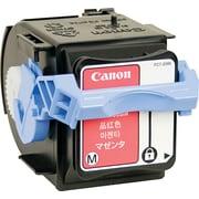 Canon® (9643A008AA) Magenta Toner Cartridge, 6,000 Page-Yield