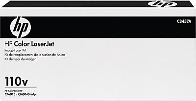 HP (HEWCB457A) 110-Volt Color Fuser Kit