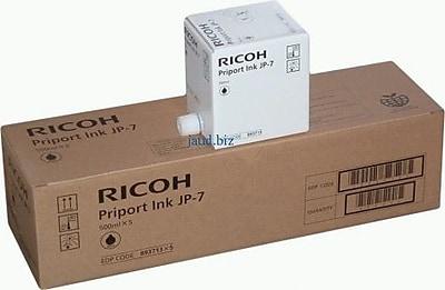 Ricoh Black Ink Cartridge (893188), 5/Pack