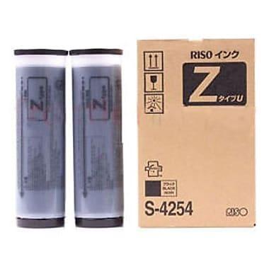Risograph Black Ink Cartridge (S-4254), 2/Pack