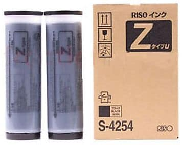 Risograph Black Ink Cartridge (S-4254), 2/Pack
