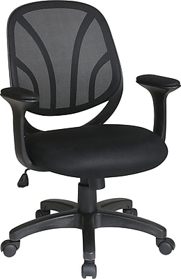 Office Star Fabric Managers Office Chair, Fixed Arms, Black (EM20522-3)