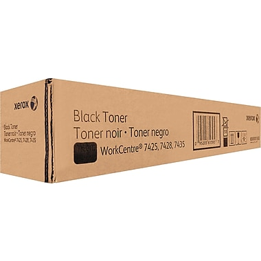 Xerox Black Toner Cartridge (006R1395)