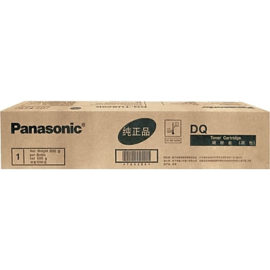 Panasonic Cyan Toner Cartridge (DQ-TUA04C), High Yield