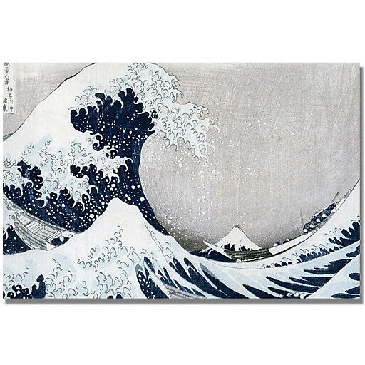"Trademark Global Kanagawa-Katsushika Hokusai ""The Great Wave II"" Canvas Art, 16"" x 24"""
