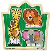 Melissa & Doug Jungle Friends (Safari) Jumbo Knob