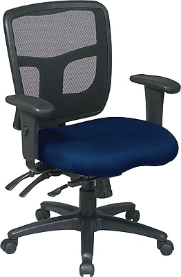 Office Star Fabric Managers Office Chair, Navy, Adjustable Arm (92893-225)