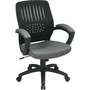 Office Star WorkSmart Fabric Computer and Desk Office Chair, Fixed Arms, Gray (EM59722-226)