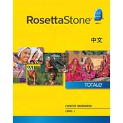 Rosetta Stone Chinese Level 1 for Mac (1-2 Users) [Download]