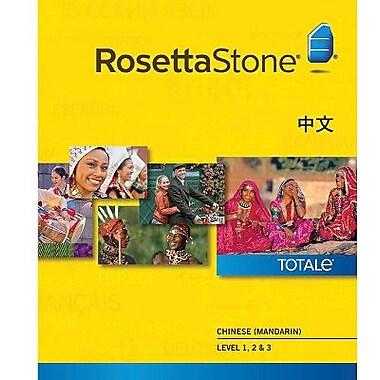 Rosetta Stone – Chinois, niveaux 1 à 3 pour Mac (1 à 2 utilisateurs) [Téléchargement]