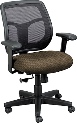 Raynor Eurotech Fabric Computer and Desk Office Chair, Cirque Mocha, Adjustable Arm (MT9400CIRQ-MOCH)