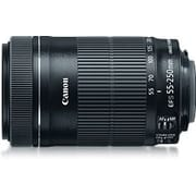 Canon® EF-S 55-250mm f/4-5.6 IS STM Telephoto Zoom Lens