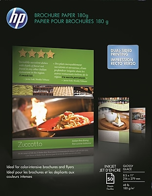 HP Professional Inkjet Brochure Paper, 8 1/2