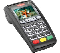 EMV Compliant Credit Card Readers