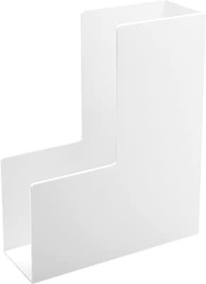 Poppin White Magazine File Box