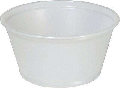 Dixie 2 oz. Plastic Souffle Cup, 2,400 count 1583652