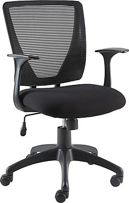 ergonomic lumbar support office chair