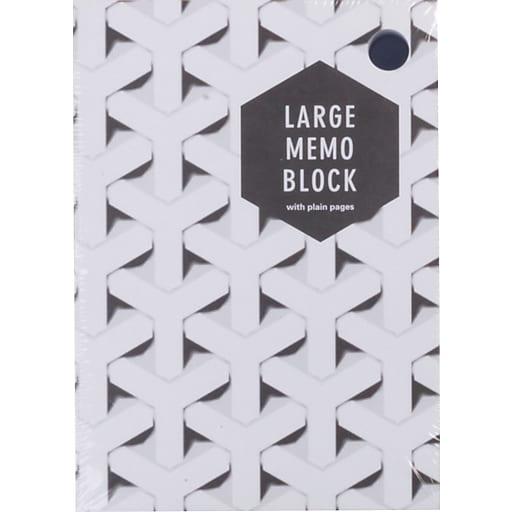 "Paperchase Get Organized Memo Block, 5.8"" x 4.1"" x 2.6"""