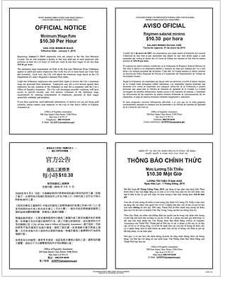 ComplyRight San Jose Minimum Wage Poster (ECASJMWP)