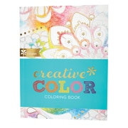 Erin Condren Creative Color Coloring Book (2431787)