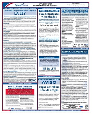 ComplyRight Federal Applicant Area Poster, Spanish (E0076S)