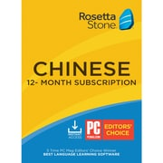 Rosetta Stone Chinese (Mandarin) 12 Month Subscription for Windows/Mac 1-2 Users, Download (MZJ7ZTBKW2D4MCD)