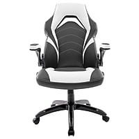 Staples.com deals on Staples Bonded Leather Gaming Chair 55172