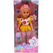 DDI 13.5 in. Plastic Stacey Doll (DLR340156)