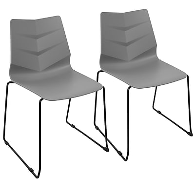LumiSource Arrow Contemporary Dining Chair in Black and Grey  (CH-ARROW BK+GY2)