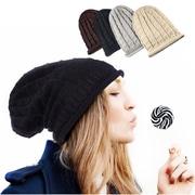 Zodaca Winter Women's Oversized Triangle Pattern Baggy Hat Crochet Beanie Knit Cap Warm Hats - Black
