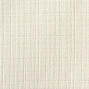 Serta Leighton Fabric Home Office Chair, Ivory (48444)