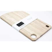 The Frene by L'Atelier Moderne, Ash Wood Cutting Board 11x20 (AM-AA-1120-CB)